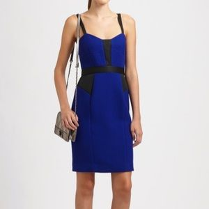 Milly of New York Clarisse Bustier Cocktail Dress